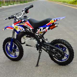 2020 new motorcycle racing mountain braised chicken child children plus gas fuel 49cc50 mini scooter