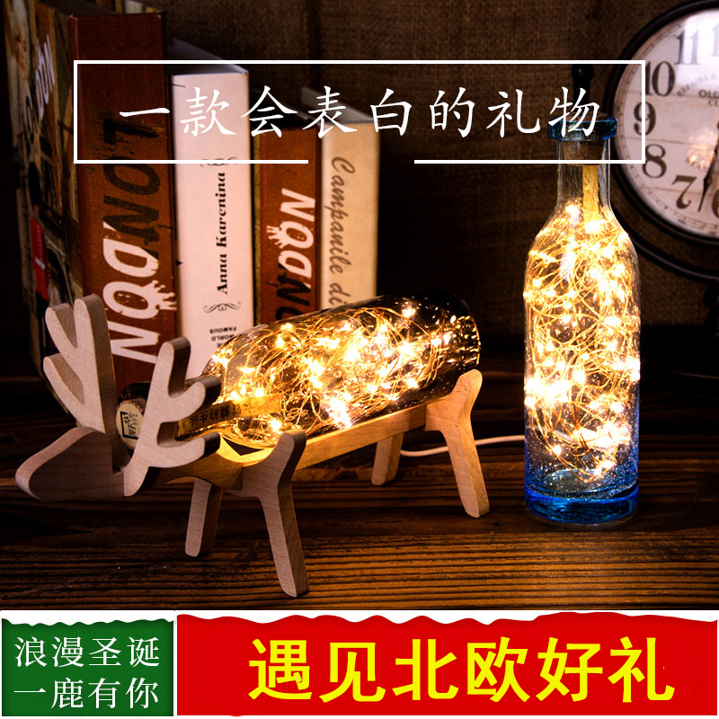 Usd 75 91 Moose Light Birthday Gift To Send Children And Girls Sleeping Lights Night Light Sleep Light Romantic Glowing Toys Christmas Wholesale From China Online Shopping Buy Asian Products Online