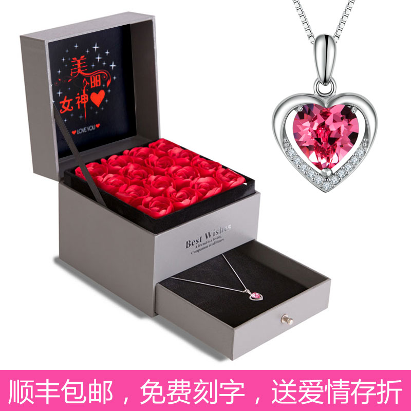 Usd 106 46 Valentine S Day Gift To Send His Girlfriend Creative
