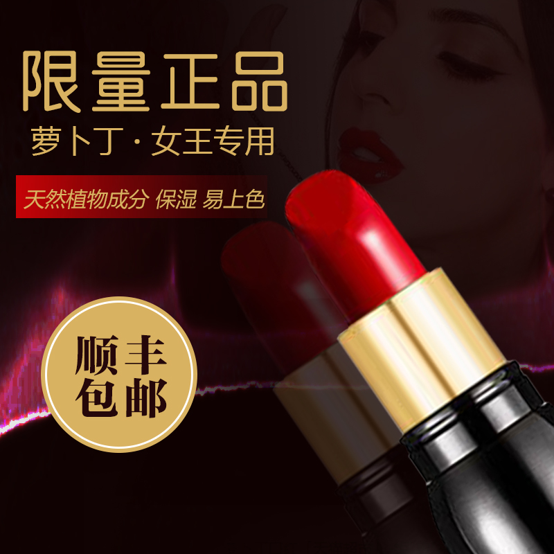 22ae91adb98 Spot SF CHRISTIAN LOUBOUTIN radish Ding lipstick CL limited red tube ...