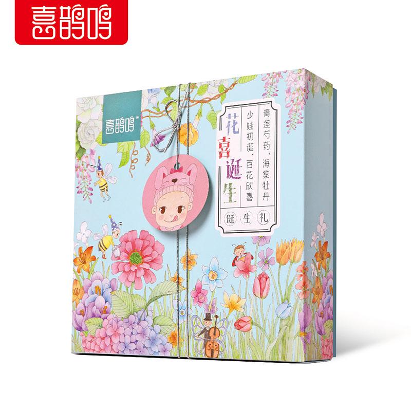 【拍48件】喜鹊鸣鼠宝宝喜饼礼盒伴手礼