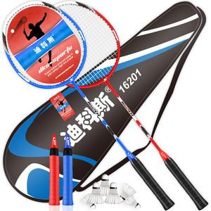 迪科斯羽毛球拍单双拍正品耐用型
