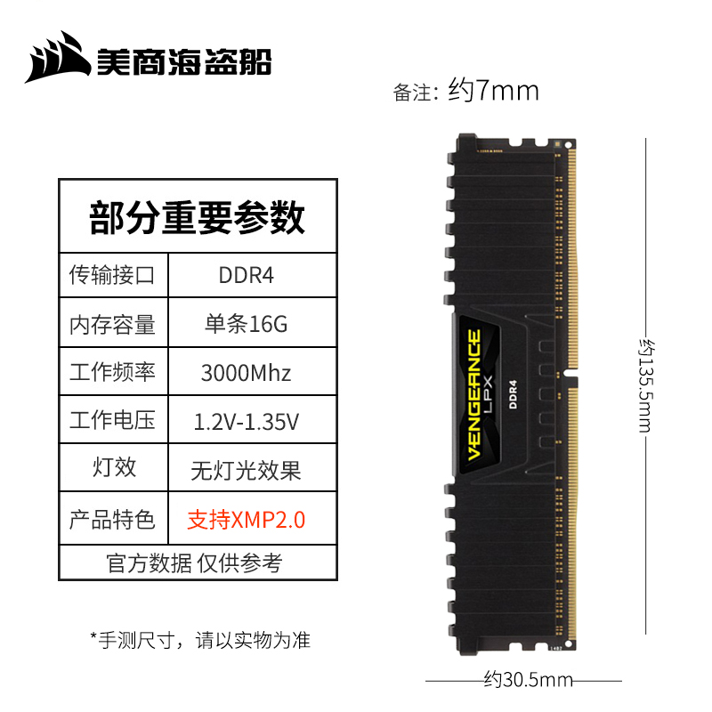 American Corsair Avengers Single 8G 16G DDR4 2400 3000 3200 Desktop Gaming  Memory