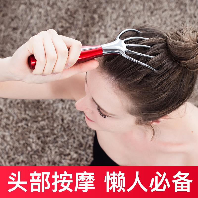 YKANG глава массажеры осьминожка электрический скальп массаж машинально мозг расслабленный массирование меридиан гребень шок инструмент домой