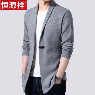Свитеры, трикотаж,  Хэн юань сян вязание кардиган мужчина весенний и осенний сбор. куртка длина пальто корейская волна струиться верхняя одежда мужской случайный свитер, цена 2758 руб