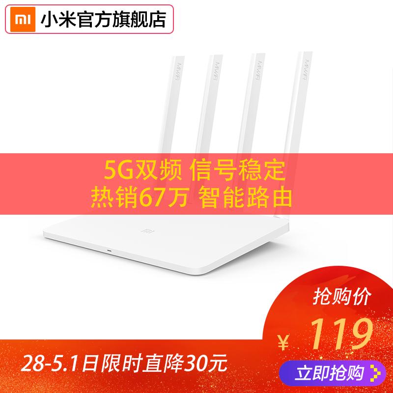 Бесплатная доставка сяоми маршрутизация устройство 3 беспроводной wifi умный 5G двойной частота стабильный надеть стена домой высокоскоростной широкополосный маршрутизация устройство