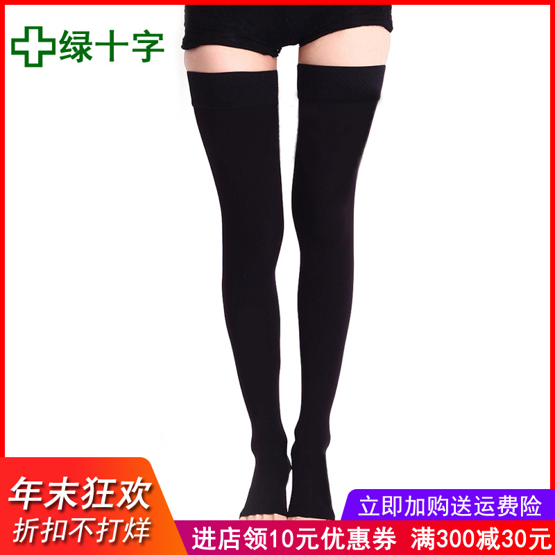 8652283e4f Stockings vein anti-Zhang song two elastic socks sports medical spring and  autumn anti-thrombosis postoperative men and women