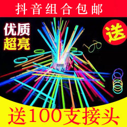Glow Stick Vibrato The same children's toy Silver Light Stick Fluorescent Stick Dance Luminous Stick Dancing Stickman Birthday Party
