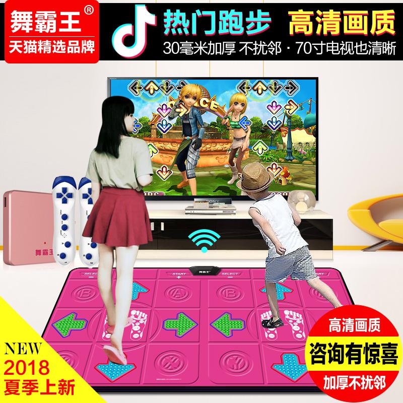 舞霸王无线跳舞毯双人跳舞机家用体感手舞足蹈电视游戏机体感包邮