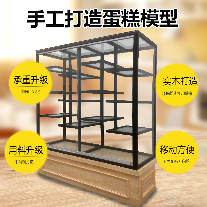 Cake cabinet model cabinet s&le cabinet bread cabinet high cabinet display cake display cabinet iron wood ...  sc 1 st  eBuy7.com & Cake cabinet model cabinet sample cabinet bread cabinet high cabinet ...