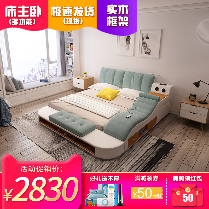 Massage Tatami Bed Master Bedroom Modern Simple Soft Bed Wedding Bed Double Economical