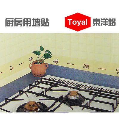 Японский оригинальный импорт подлинный восток иностранных алюминий Toyal кухня масло фольга высокотемпературные поглощать стена наклейки для стен