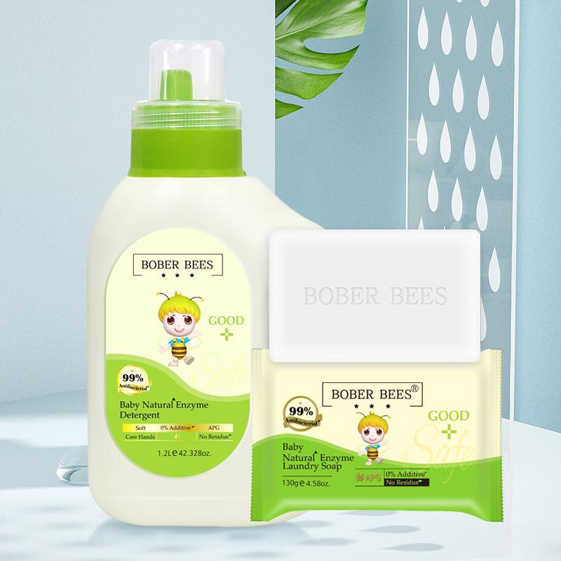 【买1送1】天然抑菌婴儿洗衣液