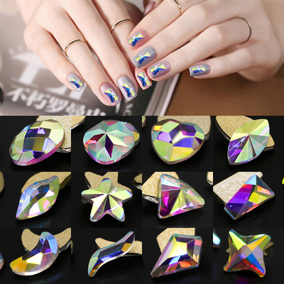 Austrian artificial crystal tremble nail net red flat bottom drill magic color flash drill Japanese Nail Drill