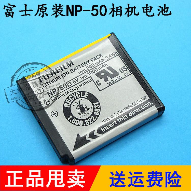 原装Fujifilm富士F775F5050fdF60fd.F75fdF8585EXR照相机锂电池板