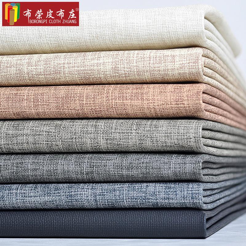 沙发纹皮料麻布软包硬包背景墙装饰面料座椅布料家具pu皮革人造革