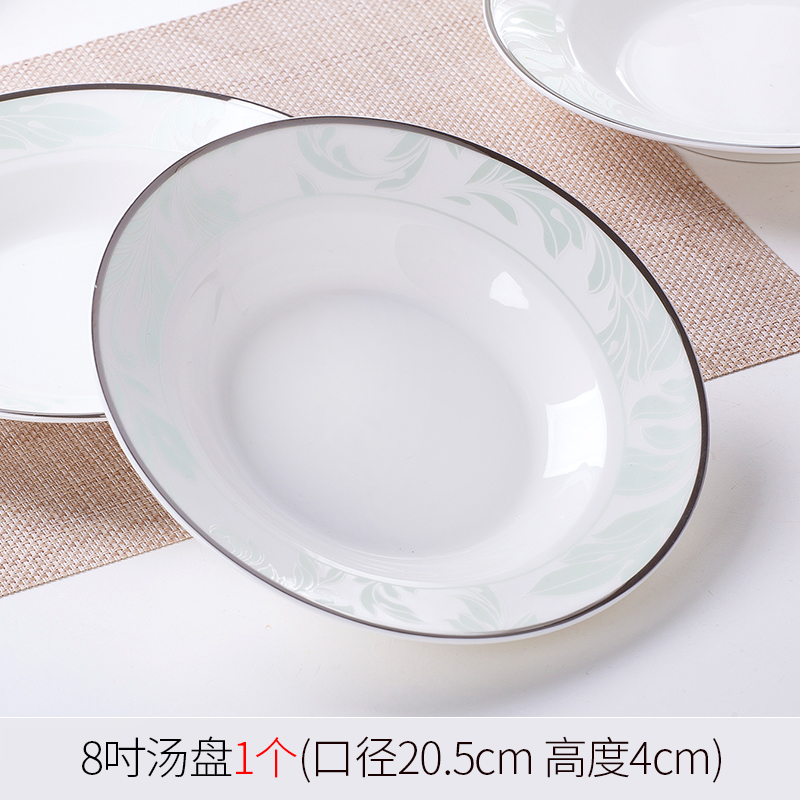 8 Pieces Of Soup Plate 1 [raw As Summer Flower High Temperature Fine White Porcelain]