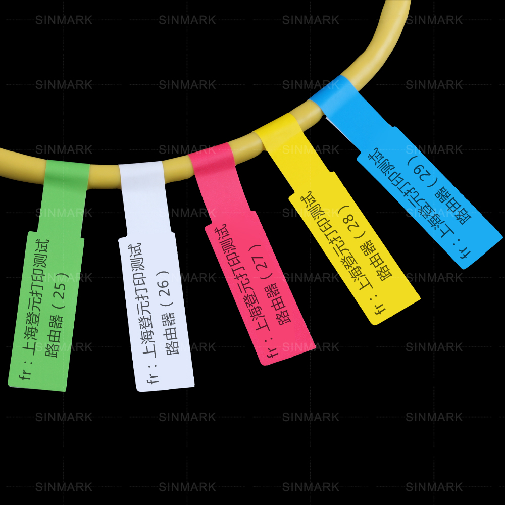 Network Wiring Stickers A4 Cable Label Sticker Communication Room Diagram Fiber Printing Paper