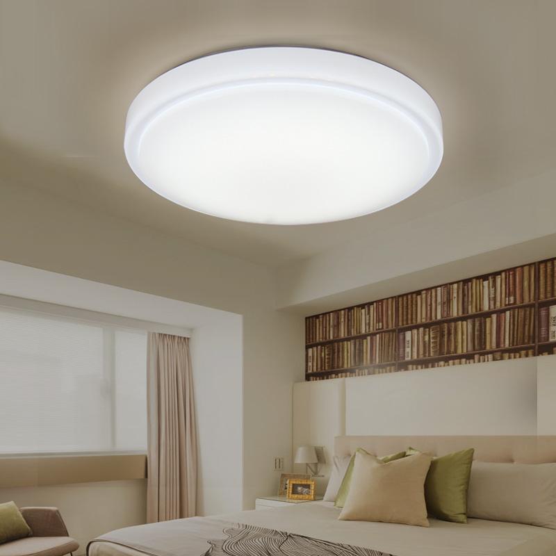 蓝禾照明 led吸顶灯温馨卧室主卧小卧书房客房现代简约卫生间厨房