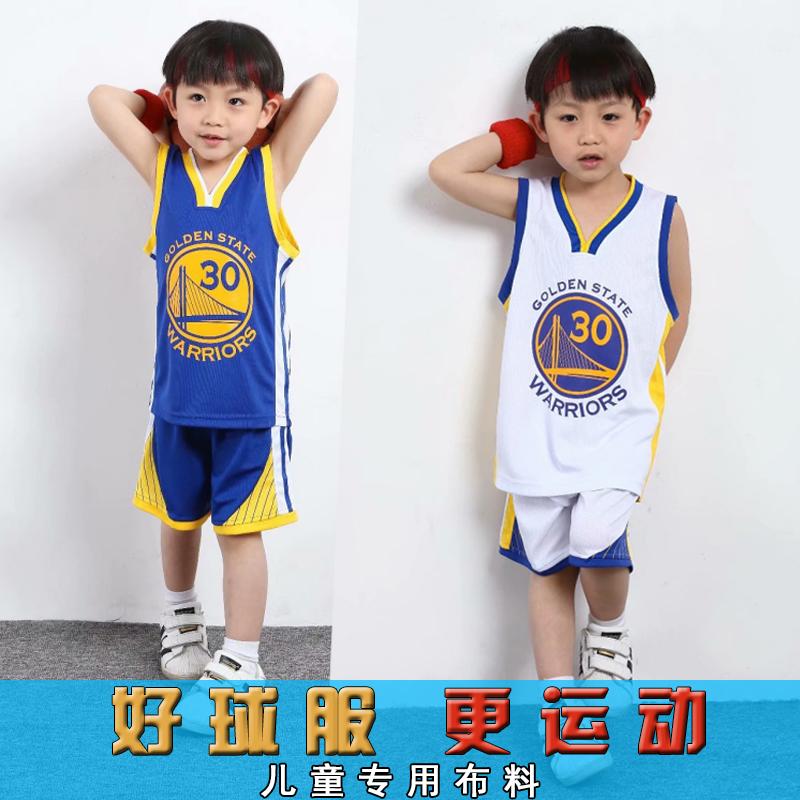 男童宝宝服套装女孩夏季小学生库里儿童定制球衣幼儿园篮球v男童服