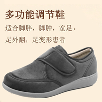 Autumn and winter old shoes mother shoes fitness sports square dance shoes soft bottom old
