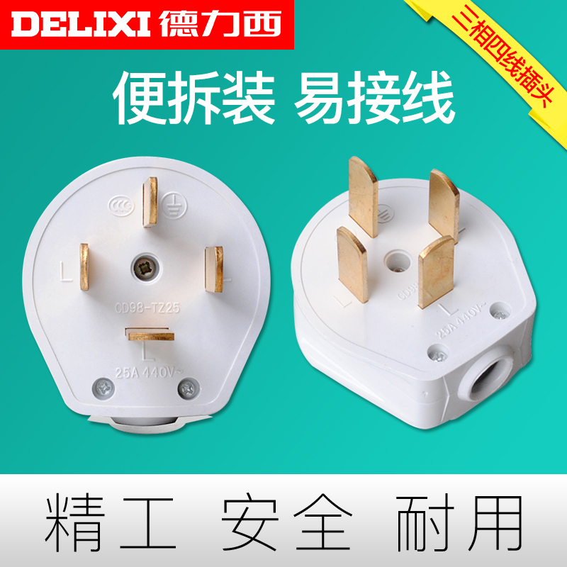 USD 9.94] Delixi three-phase four-wire plug socket 380v four-hole ...