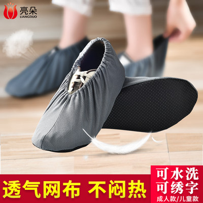 Flannel shoe cover household indoor fabric can be washed repeatedly thick wear-resistant children's non-slip shoe cover computer room student foot cover