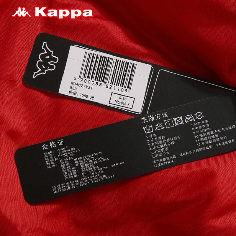 Blouson de sport femme KAPPA K0462YY31 en coton - Ref 501709 Image 5