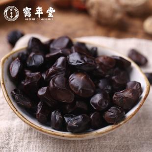 枸杞桑葚黑豆黃精丸搭滋補肝腎養脾胃食品調理黑發食療烏發生養發