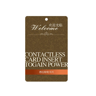 Selma Hotel Low Frequency Induction Card Take Power Switch Card Hotel T5577 Chip Take Electromagnetic Card
