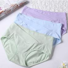 【旗舰店】3条装孕妇内裤女纯棉大弹力
