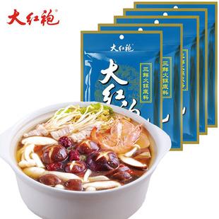 【168g*5袋】大红袍三鲜清汤火锅底料