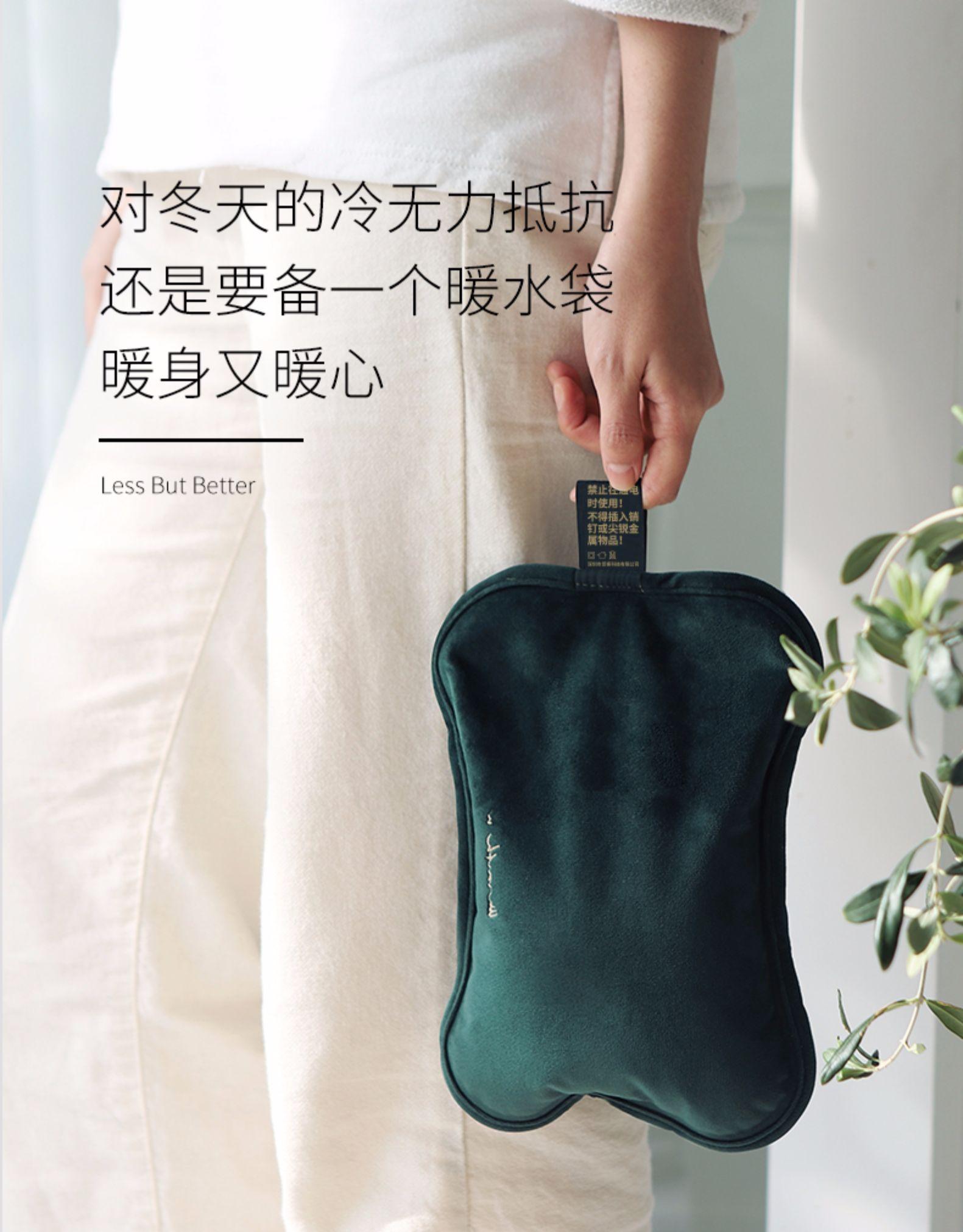 小米生态链 SOLOVE 素乐 R1 充电热水袋 天猫优惠券折后¥59包邮(¥69-10)