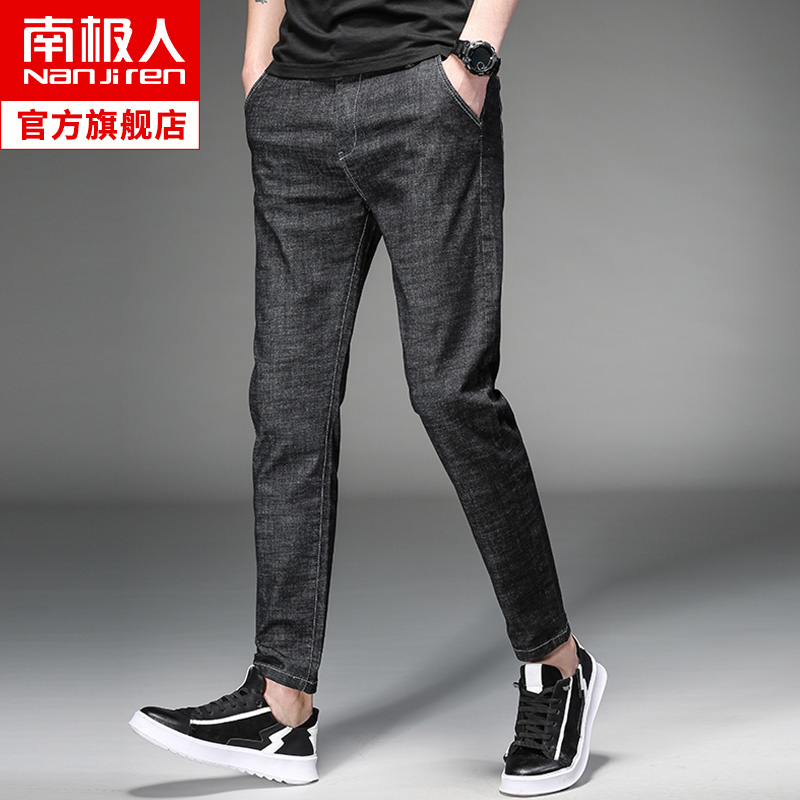 Antarcticfall men's jeans Korean version of casual straight pants men's trend loose sports pants trend trend pants trend pants trend pants men
