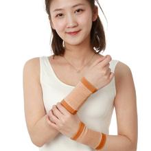 运动护腕瑜伽居家护手掌遮疤妈妈手男女扭伤