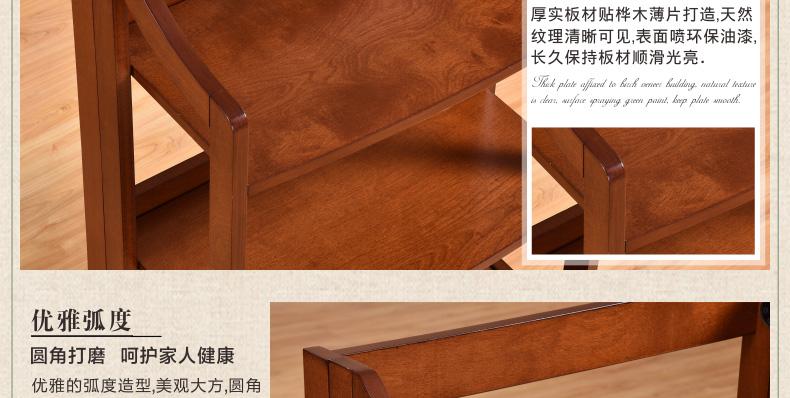 商品细节_03.jpg