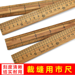 Bamboo ruler Tailor ruler Clothes measuring ruler Cloth ruler Clothing patterning ruler Ruler sewing DIY Tailor tool City ruler Bamboo ruler