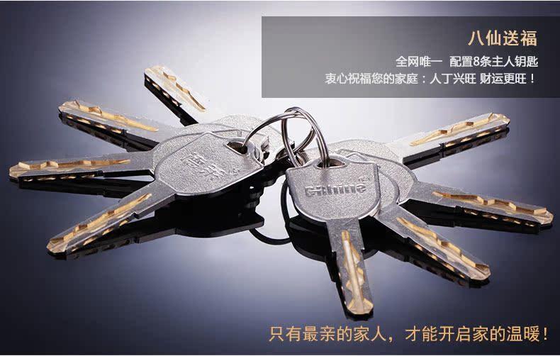 超B锁芯新款_20