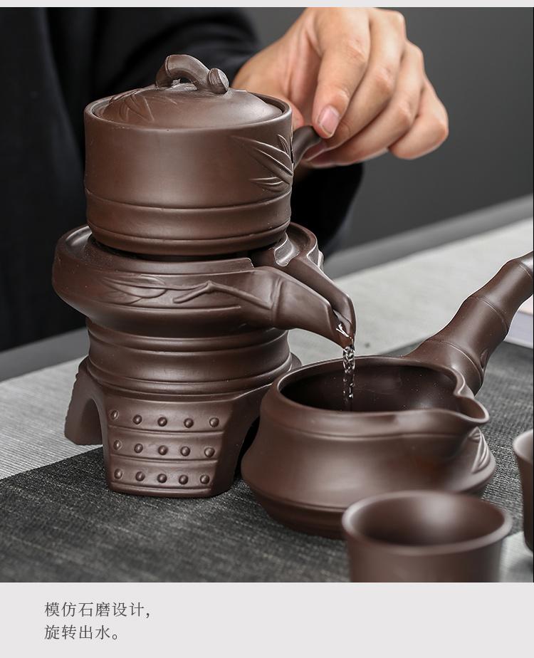 紫砂懒人茶漏半自动功夫茶具配件公道杯茶壶套装家用石磨泡茶器详细照片