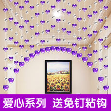 Bead curtain crystal curtain kitchen living room partition curved aisle bedroom curtain bathroom shoe porch free punching