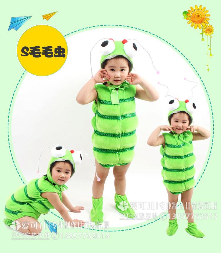 爱可儿毛毛虫的梦想舞蹈演出服儿童美丽的毛毛虫蝴蝶昆虫表演服装