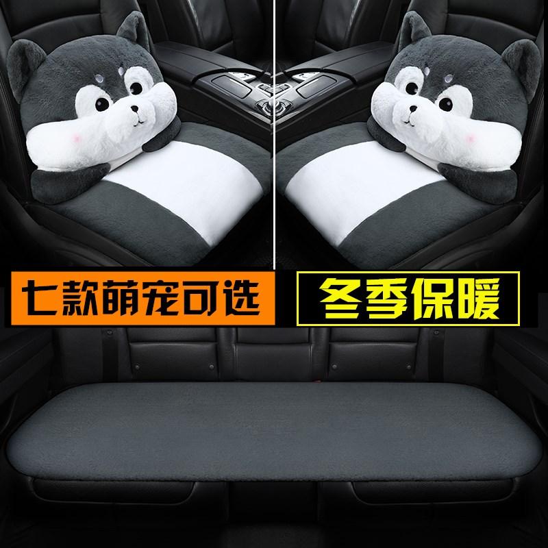 座垫靠背冬季坐垫无车垫件套可爱三卡通防滑免绑毛绒单片a座垫汽车