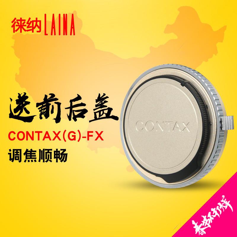 天猫徕纳品牌标准版康泰时CONTAX G GG45 G90转富士FUJI FX转接环