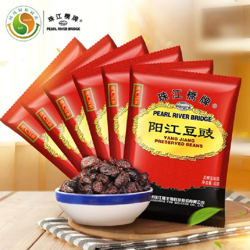珠江桥牌阳江豆豉60g*6黑豆风味豆豉干广东蒸鱼散装小包装出口装_天猫超市优惠券