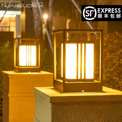 Warm Solar Stadium Modern Simple Villa Waterproof Garden Light Wall Door Door Exterior Wall Light Home