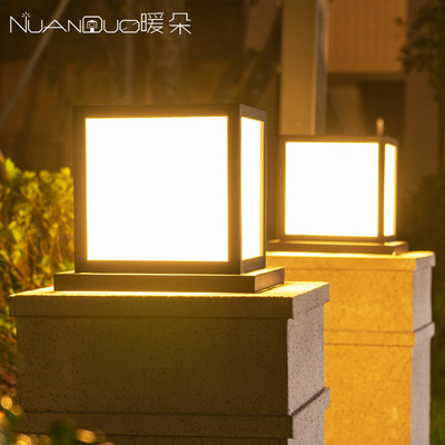 Warm Duo solar column head lamp outdoor garden lamp waterproof modern minimalist wall villa door lamp outdoor column lamp