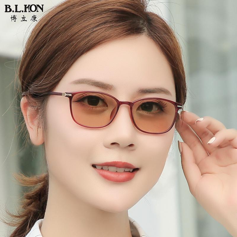 平光女款全框户外潮变色眼镜防蓝光辐射紫外线护目太阳镜a眼镜电脑