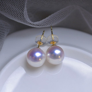 Japan Akoya natural seawater pearl stud earrings 18K gold earrings earrings earrings small bulb sky female