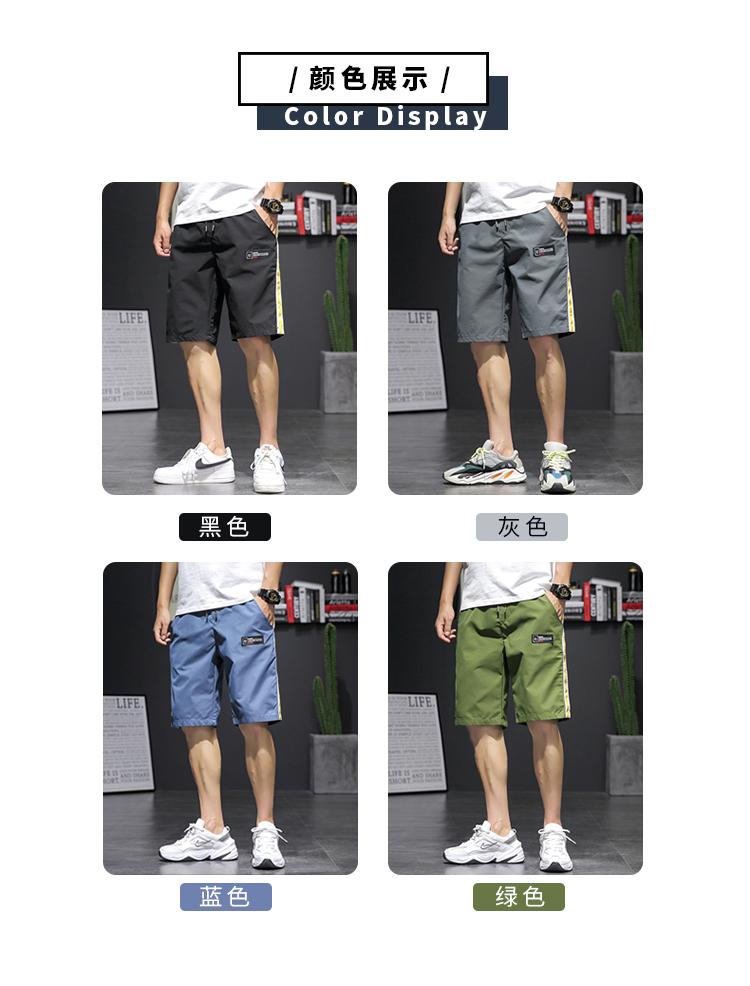 20夏季新款日系大码休闲潮流运动工装沙滩短裤五分裤男K1026-P20