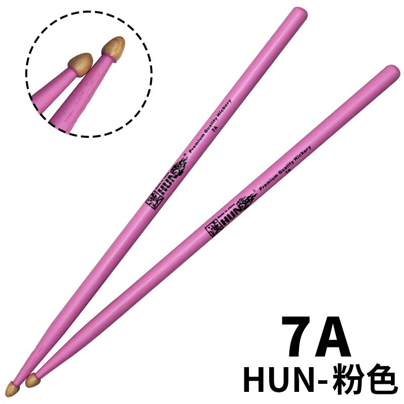 Цвет: 7а розовый